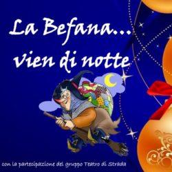 """праздник """"Бефана"""""""