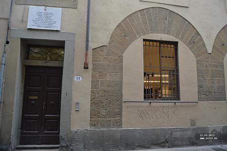 Дом Тарковского Флоренция